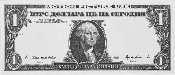 форекс гривна рубль